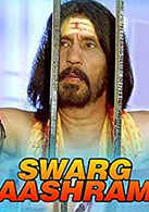 Swarg Ashram