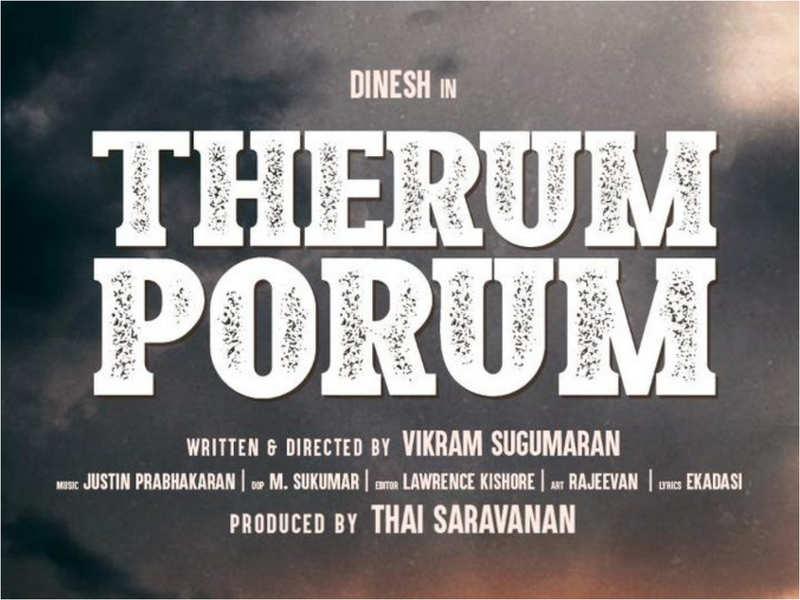 Attkathi Dinesh's next titled 'Therum Porum'