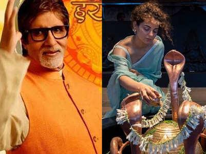 Happy Mahashivratri: B-town stars wish fans