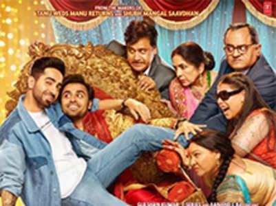 Review: Shubh Mangal Zyada Saavdhan- 3.5/5