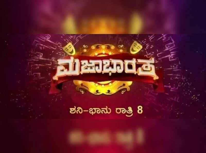 Majaa Bharatha to be aired in weekends