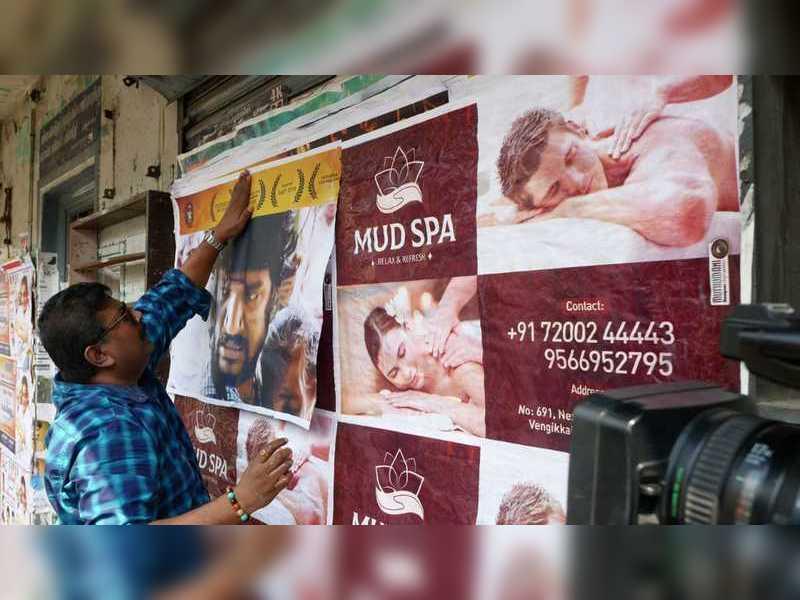 Mysskin puts up wall posters of Baaaram
