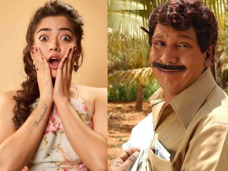 This hilarious Vadivelu version of Rashmika Mandanna's recent photoshoot will leave you in splits