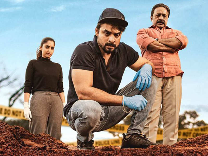 Tovino's Forensic to hit theatres on February 28