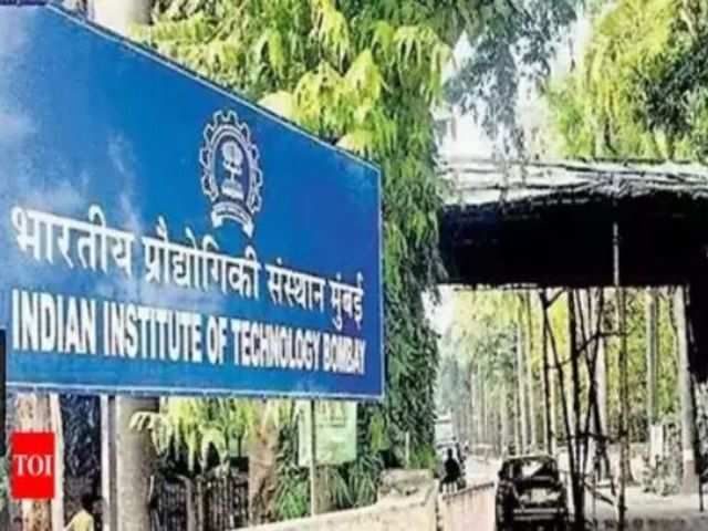 IIMs, IITs form consortium to promote entrepreneurship