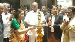 Sharad Pawar with other dignitaries inaugurate All India Art Exhibition in Mumbai