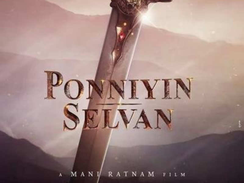 'Ponniyin Selvan' second schedule wrapped up