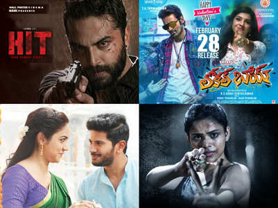 Telugu films releasing this Friday!