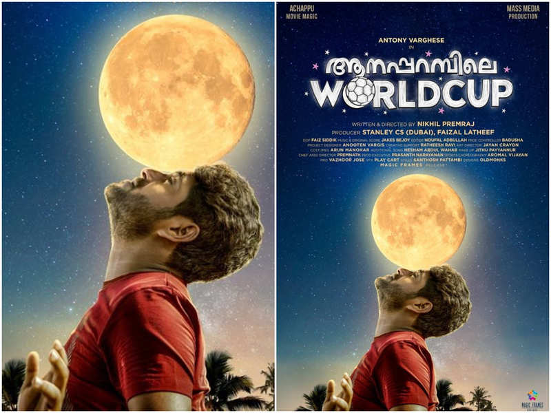 Antony Varghese is a football trainer in 'Aanaparambile World Cup'; here's the first look