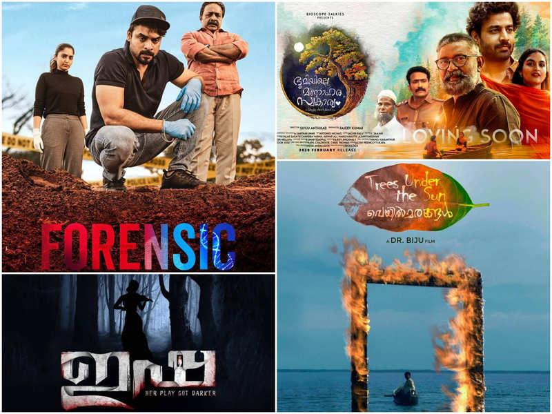 Movies to watch out for this week: 'Veyilmarangal', 'Isha', 'Bhoomiyile Manohara Swakaryam' and 'Forensic'