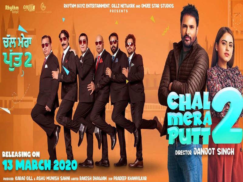 'Chal Mera Putt 2'