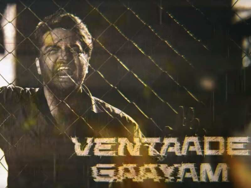 Ventaade Gaayam from HIT released