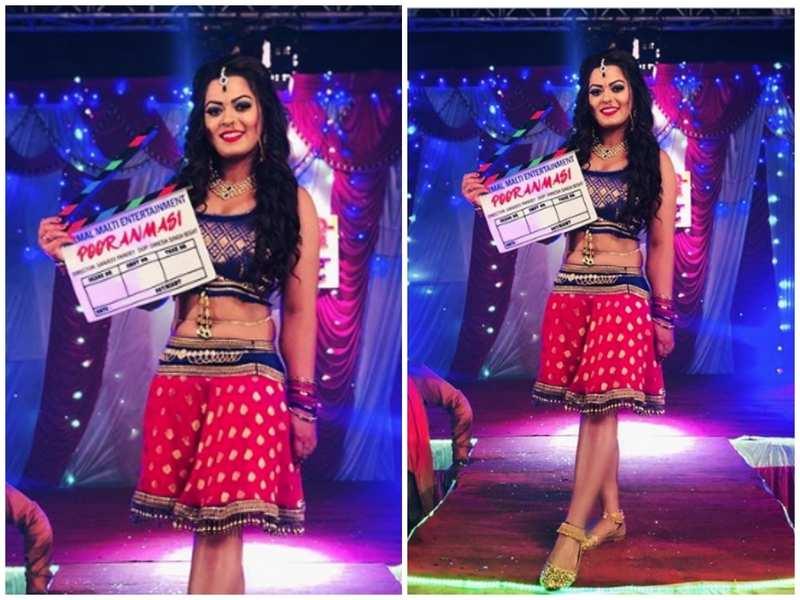 Bhojpuri actress Nidhi Jha announces her next film 'Pooranmasi'