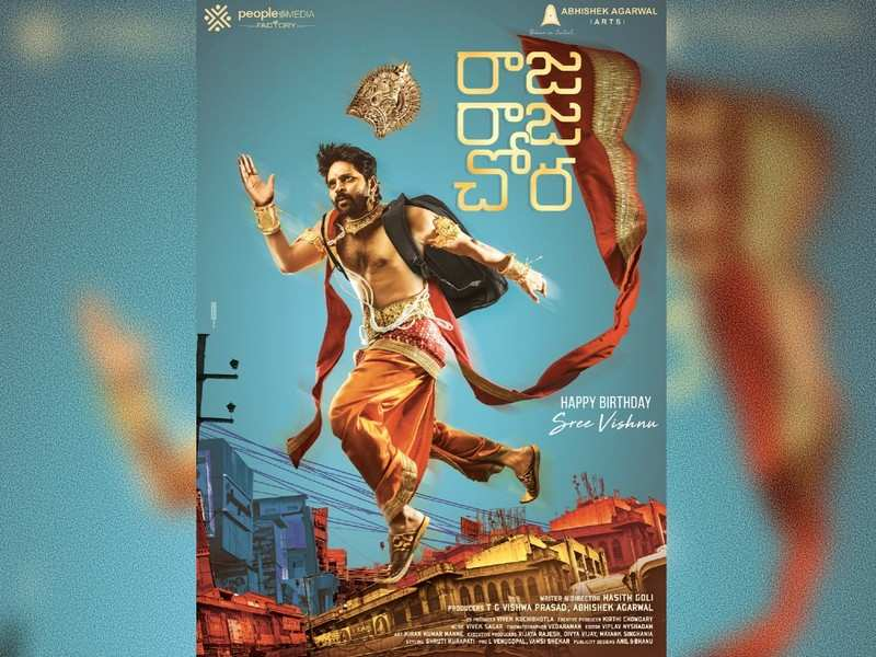 Sree Vishnu's first-look from Raja Raja Chora