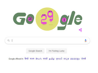 Leap Day: Today's Google Doodle is the jumpy February 29