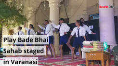 Play Bade Bhai Sahab staged in Varanasi