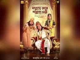 'Hobu Chandra Raja Gobu Chandra Mantri'