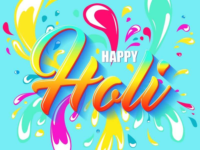 Happy Holi 2020: Top 50 Holi Wishes, Messages, Quotes, Images, Status and SMS to send to your dear ones on festival of colours