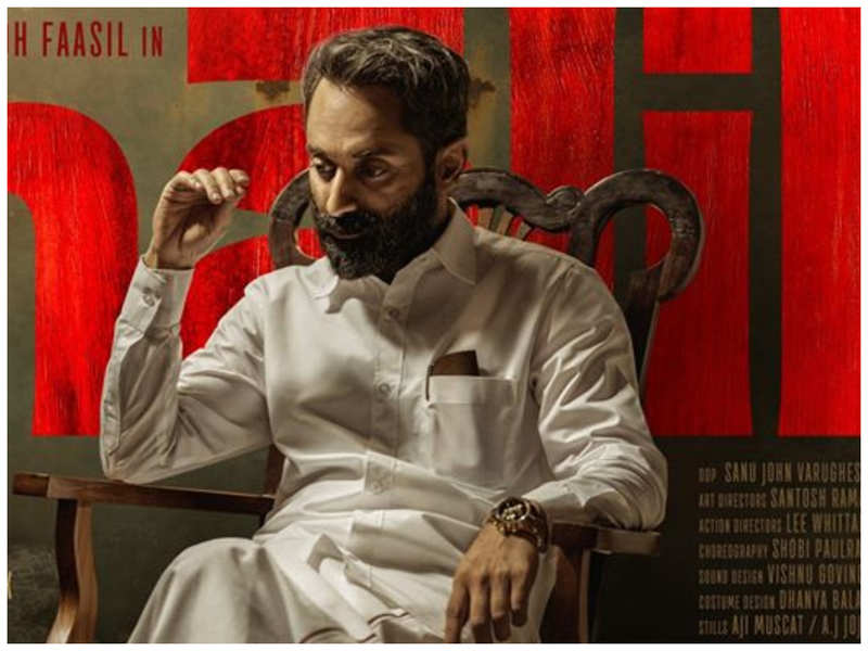 Malik second poster: Fahadh Faasil as the aged Sulaiman: The second look  poster of 'Malik' is stunning | Malayalam Movie News - Times of India