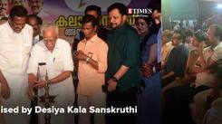 Memories of Kalabhavan Mani celebrated in Kochi
