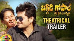 Baggidi Gopal - Official Trailer