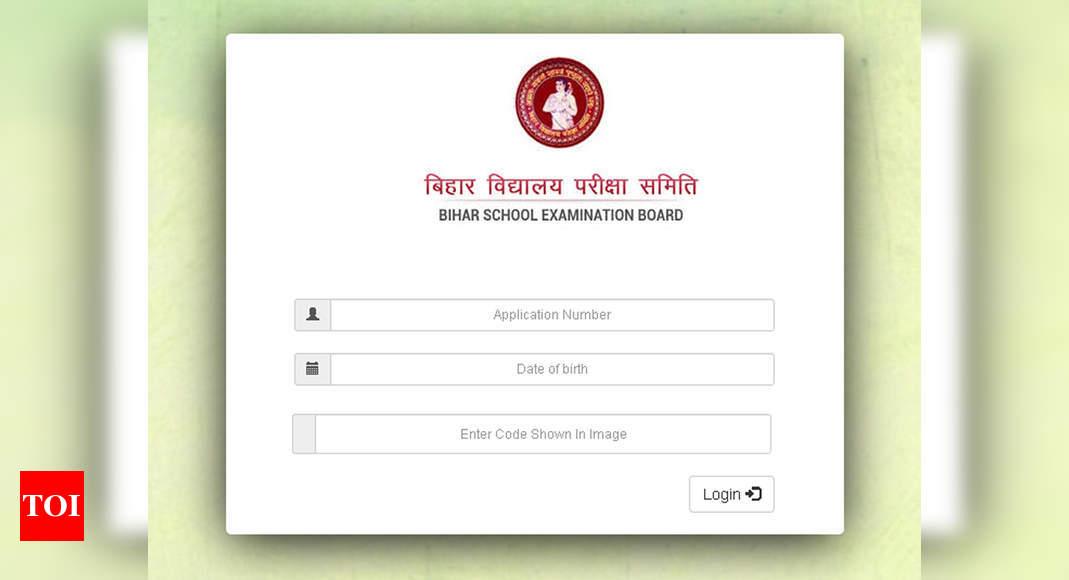 - photo - Bihar Board D.El.Ed JEE admit card released @biharboardvividh.com; download here