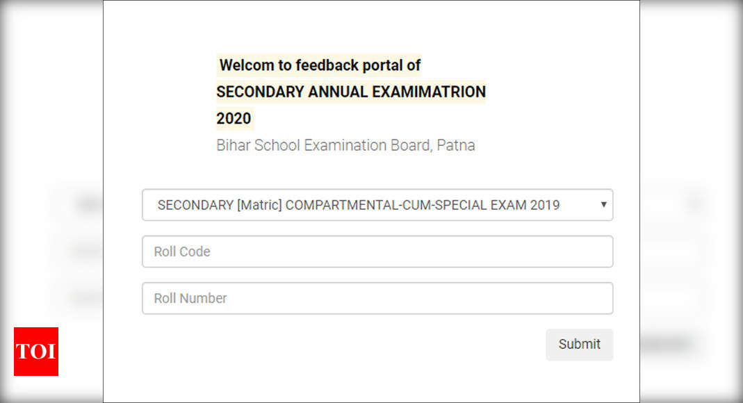 - photo - Bihar Board Class 10 answer key 2020 for objective papers released