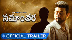 Samantar​ - An MX Original Series - Official Telugu Trailer