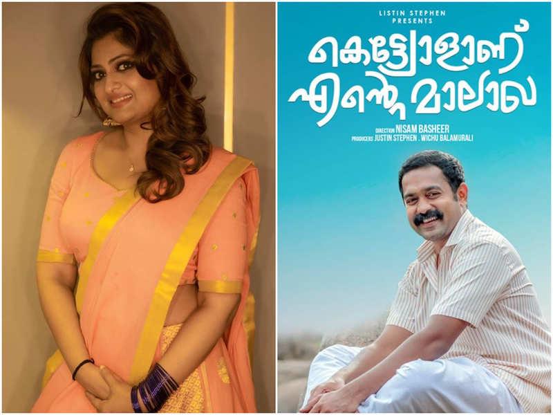 Geetu Mohandas calls Asif Ali's performance in 'Kettiyolaanu Ente Malakha' as 'effortlessly brilliant'