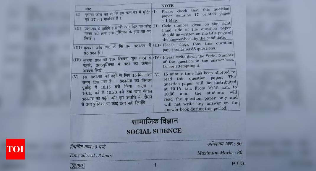 Cbse Sst Paper 2020 Cbse 10th Social Science Question Paper 2020 Download Pdf Here