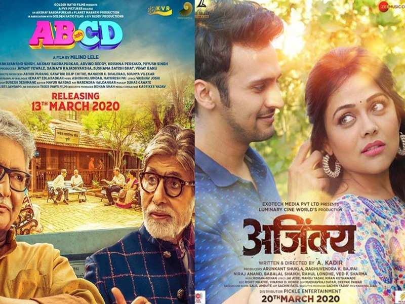 Coronavirus Outbreak: From  'AB Aani CD' to 'Ajinkya'; Marathi films that have been affected