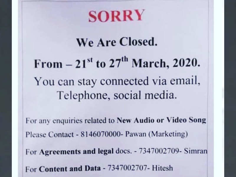 Coronavirus Pandemic: Monmord Sidhu and Gunbir Singh Sidhu's White Hill Studios to remain close till March 27