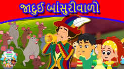 Popular Kids Songs and Gujarati Nursery Story 'Grandma Stories' for Kids - Check out Children's Nursery Rhymes, Baby Songs, Fairy Tales and In Gujarati