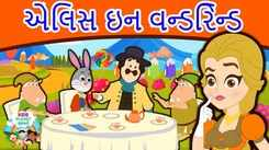 Popular Kids Songs and Gujarati Nursery Story 'Alice In The Wonderland' for Kids - Check out Children's Nursery Rhymes, Baby Songs, Fairy Tales and In Gujarati