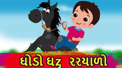 Popular Kids Songs and Gujarati Nursery Story 'Ghodo Ghughraido Maro' For Kids - Check out Children's Nursery Rhymes, Baby Songs, Fairy Tales and In Gujarati