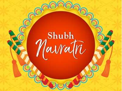 Chaitra Navratri: Images, Quotes, Cards and Greetings