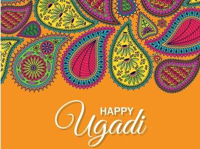 Ugadi 2020: Wishes, Messages, Quotes and Status
