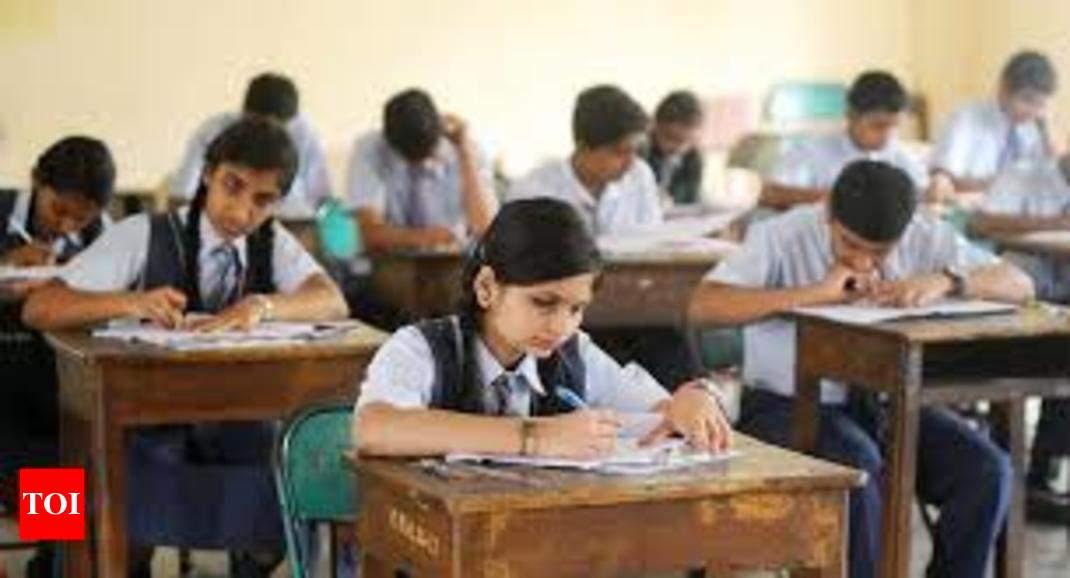 Jharkhand для продвижения учащихся 5-7 класса