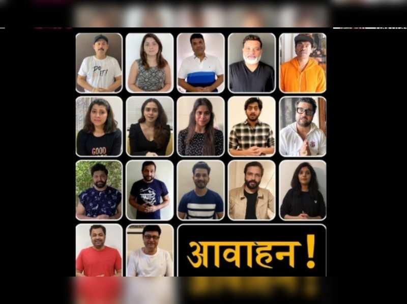 Marathi film artistes make a video to educate people about coronavirus