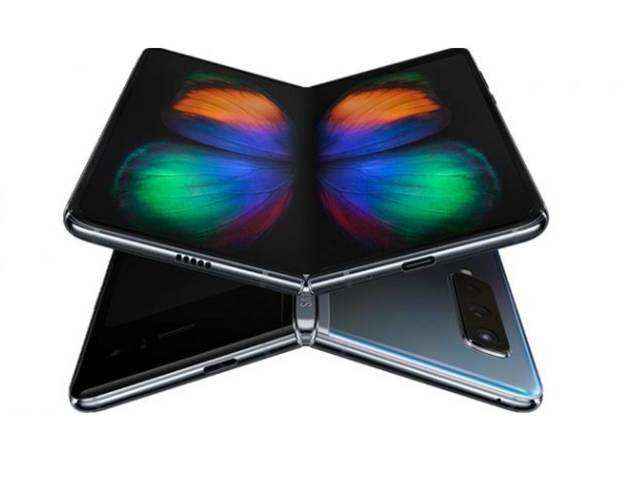 Samsung Galaxy Fold gets Android 10 update