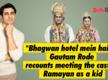 Gautam Rode recounts meeting the cast of 'Ramayan' as a kid