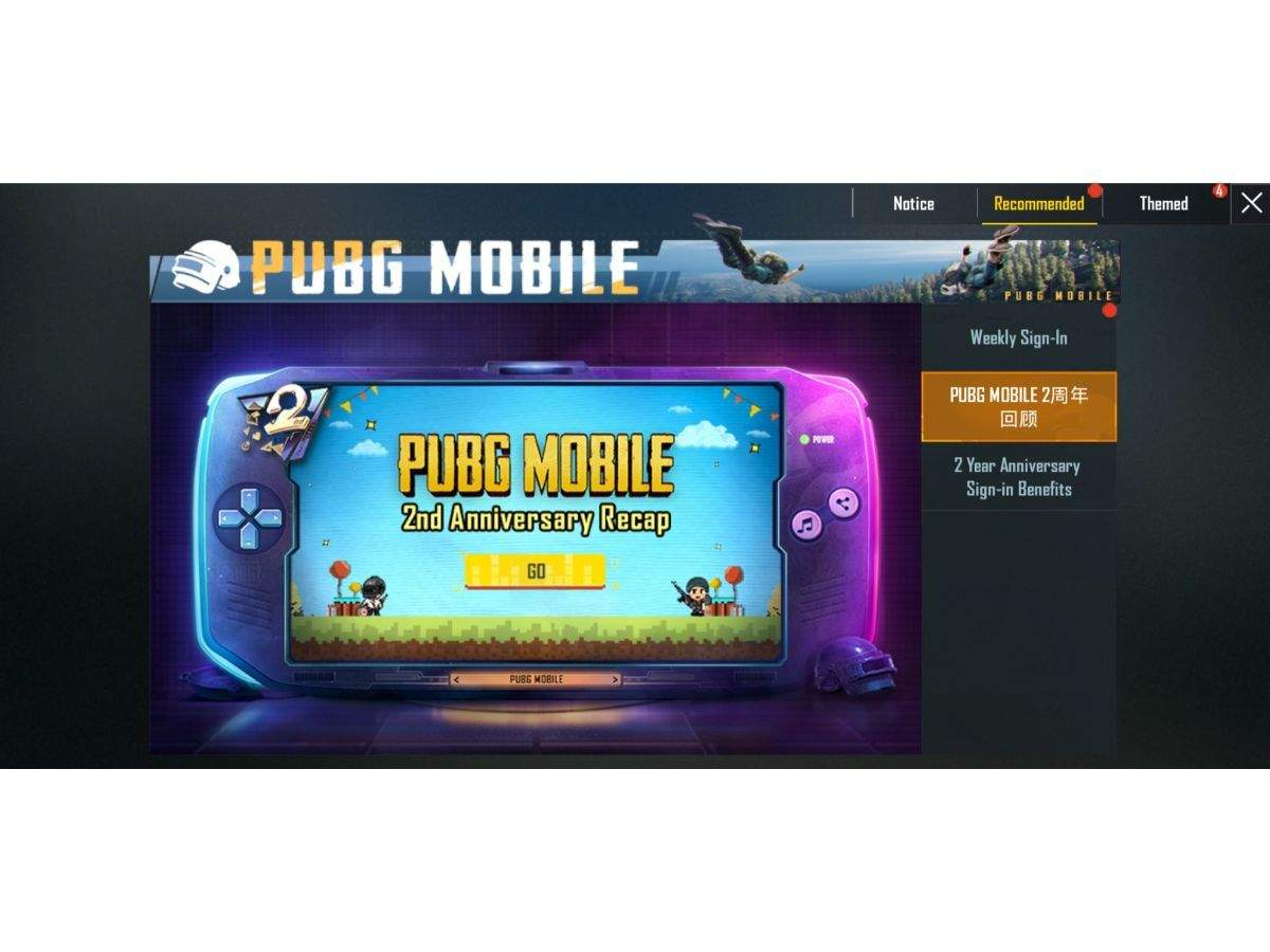 Pubg Mobile You Can Now See Your Entire Gaming History On Pubg Mobile Here S How Times Of India