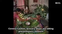 Corona Caution: Grocery shops are taking precautionary measure