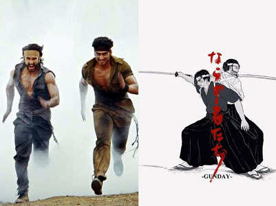Arjun's Gunday character gets an anime twist