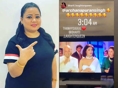 Bharti watches Archana's movie at midnight