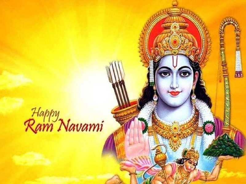 Happy Ram Navami 2020: Wishes, Messages, Quotes, Rama Navami ...