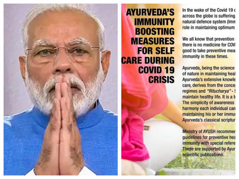 PM Narendra Modi shares his Ayurvedic formulae to increase immunity