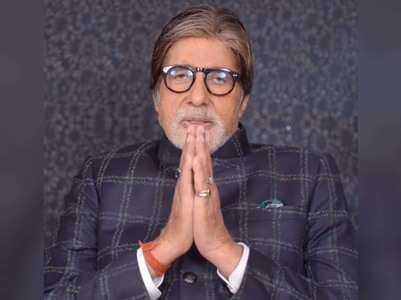 Big B asks all to stay home in a unique way