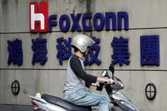 Apple supplier Foxconn's sales down 7.7% in March