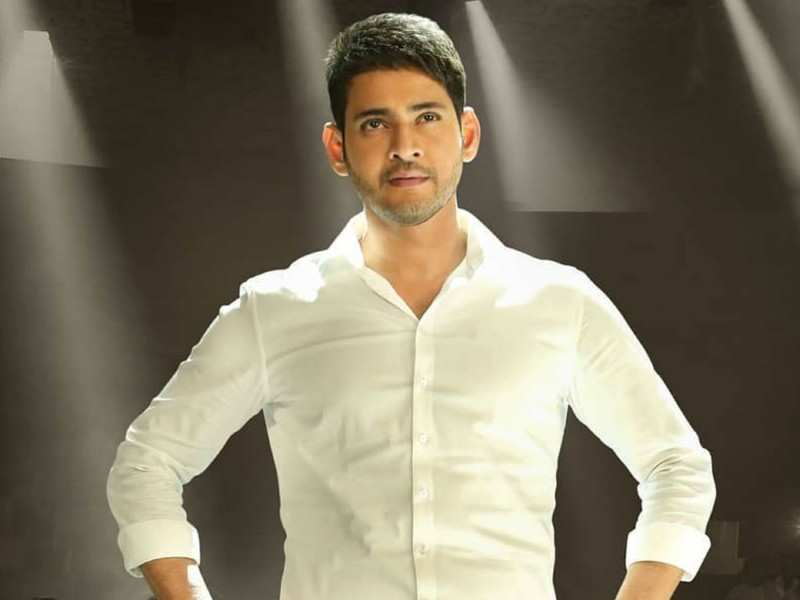 Mahesh Babu's message for fans on World Health Day